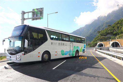 北花線國道客運1/6上路 享16至30天半價 | Reco新聞