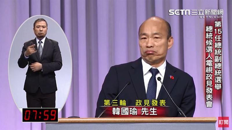韓國瑜拍賣夾克!選在這時機…范世平酸:怕選後囤積太多? | 政治 | 三立新聞網 SETN.COM