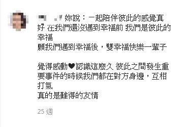 認愛後分手!畢書盡前女友IG曝「醉生夢死」迷失療情傷 | 娛樂星聞 | 三立新聞網 SETN.COM