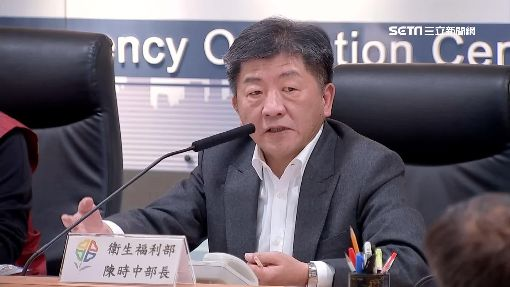 日韓二級旅遊警戒「勢在必行」!陳時中曝升級4要件   生活   三立新聞網 SETN.COM