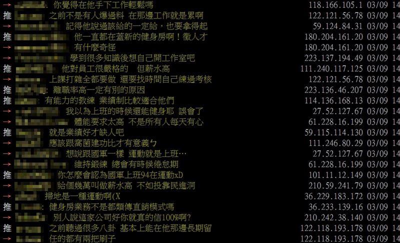 館長中3槍/臺中旗艦館徵才爆轟動 徵50來1千人擠破頭 | 社會 | 三立新聞網 SETN.COM