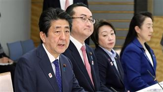 三立新聞網 SETN.com