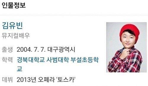 看N號房亂講話 男演員爆粗口「我是加害者,這是國民們,惠 - Korea Star - 韓星   PTT娛樂區