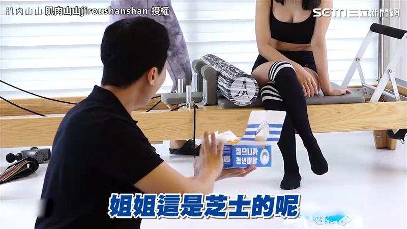 Jarang Dunia: 影/白目弟出招惡整健身姐! 挑釁老師慘遭炸雞灌頂 - 三立新聞網