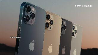 iPhone12蘋果最新5G手機 4大機型規格售價比較、5大電信資費懶人包   2020最新蘋果手機上市、預購情報   iPhone手機 ...