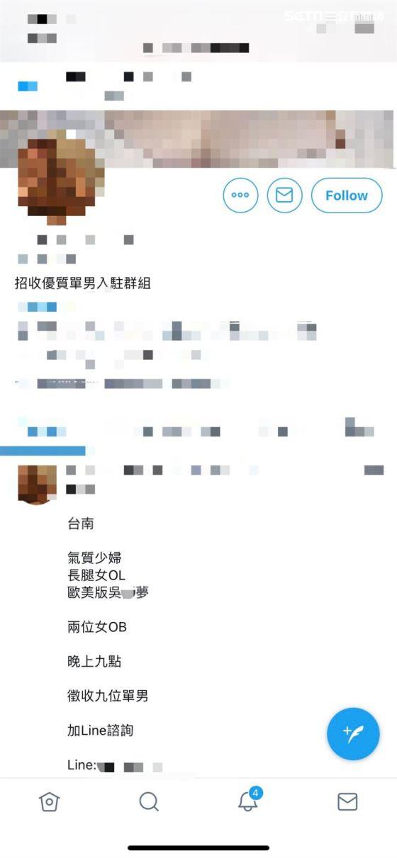 SEX AGENCY Huangyan