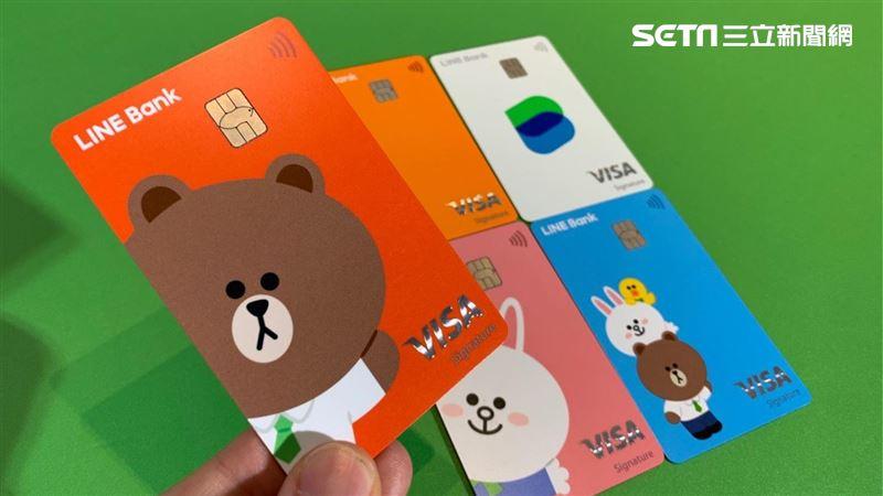 LINE Bank開行!推「快點卡」5大服務搶先看   財經   三立新聞網 SETN.COM