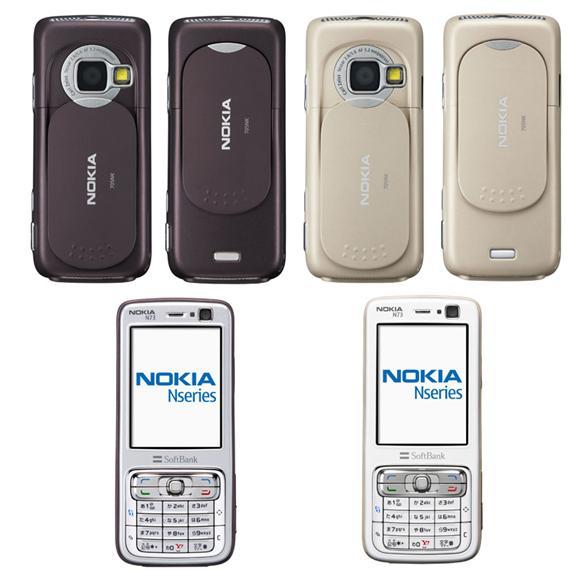 日系手機討論705NK=Nokia N73- SOGI手機王