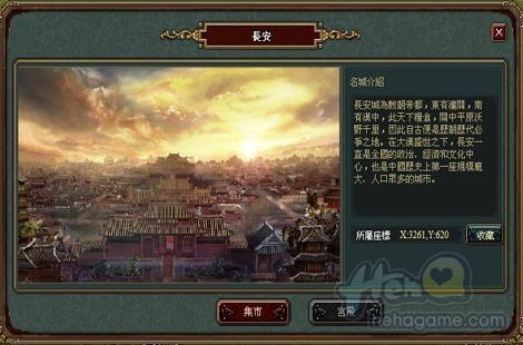 《帝國文明》被遺忘的絲綢之路 - HeHa新聞中心 - Heha遊戲資訊網