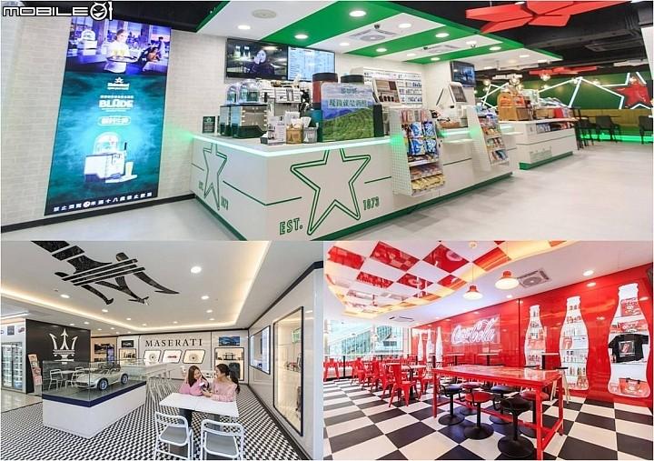 7-11再進化 推出《可口可樂》《海尼根》《瑪莎拉蒂》品牌聯名概念店 - Mobile01