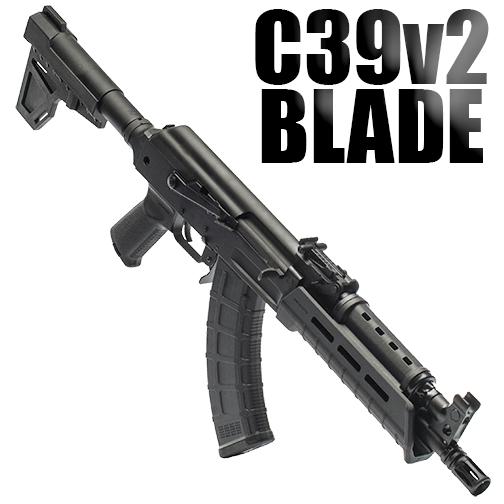 c39v2 pistol with shockwave blade 4