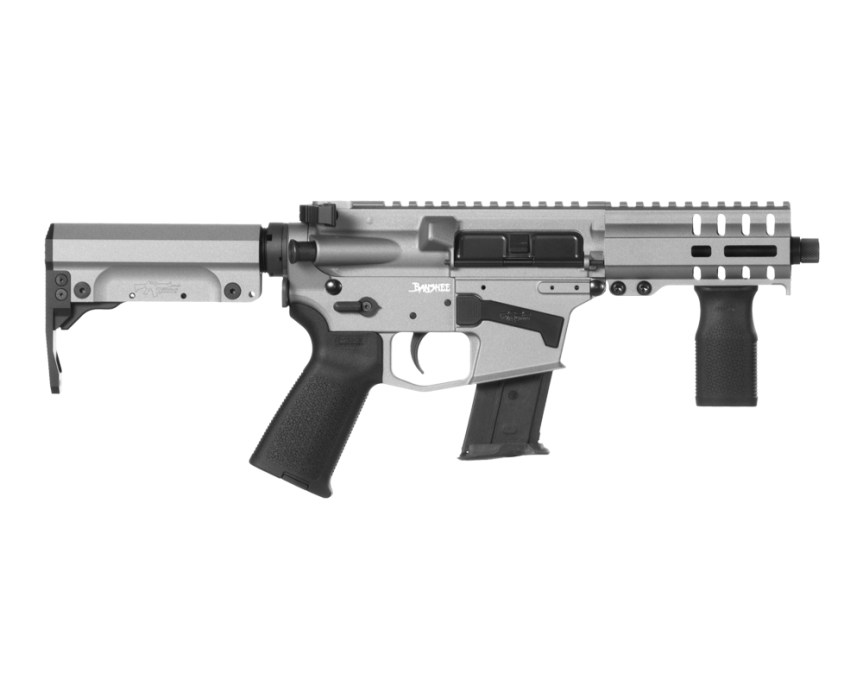 cmmg mk57 five seven rifle 5 7 ar pistol fn mag fed ar15 57A18CD 57A2482 57A245C 57A1896 2