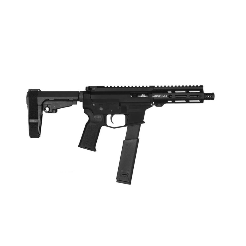 angstadt arms udp-45 ar pistol chambered in 45 acp most compact ar pistol shorty ar15 1.jpg