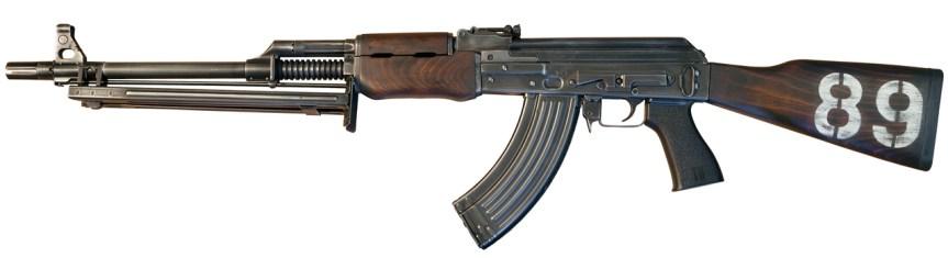 meridian defense corp mdc 47 war rifle apocalypse series rifle 7.62x39mm kalashnikov  1.jpg