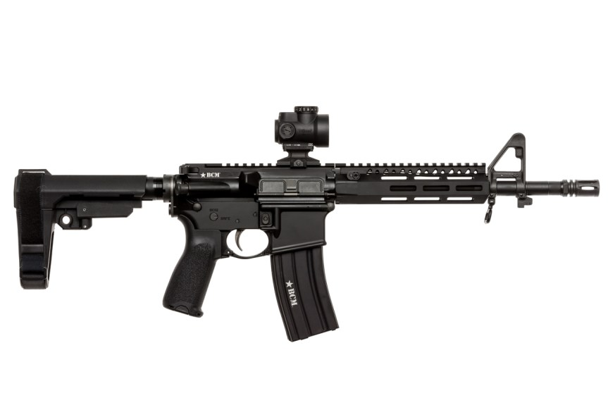 bravo comany machine 11.5 inch ar15 upper receivers ar15 556 uppers sbr uppers MCMR qfr7 2
