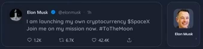 Fake SpaceX cryptocurrency tweet.