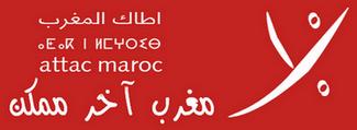 صورة بــيان اطاك المغرب: كفاكم بطشا بمناضلي النقابة والحركات الاحتجاجية بورزازات