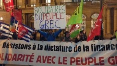 صورة ندوة الشبكة الديموقراطية المغربية للتضامن مع الشعوب حول المديونية: مداخلات علي فقير وعزالدين اقصبي