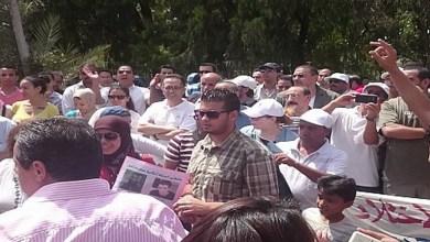 صورة بيان اطاك المغرب— مجموعة الدار البيضاء: أطاك المغرب تدين عدم تحمل الدولة لمسؤوليتها إزاء تصاعد الاحتقان الاجتماعي
