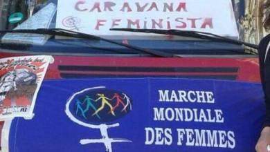 صورة البيان الختامي  للقاء العالمي العاشر للمسيرة العالمية للنساء
