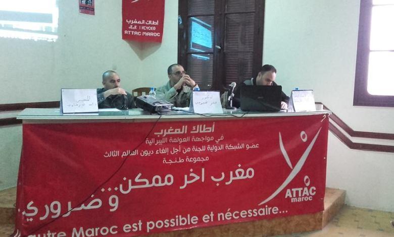 صورة ندوة أطاك المغرب مجموعة طنجة حول التعليم : نص الأرضية وتسجيل مداخلتي منير الحجوجي وعبد القادر المرجاني