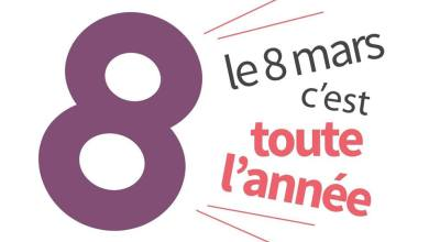 النضال النسائي 8 مارس