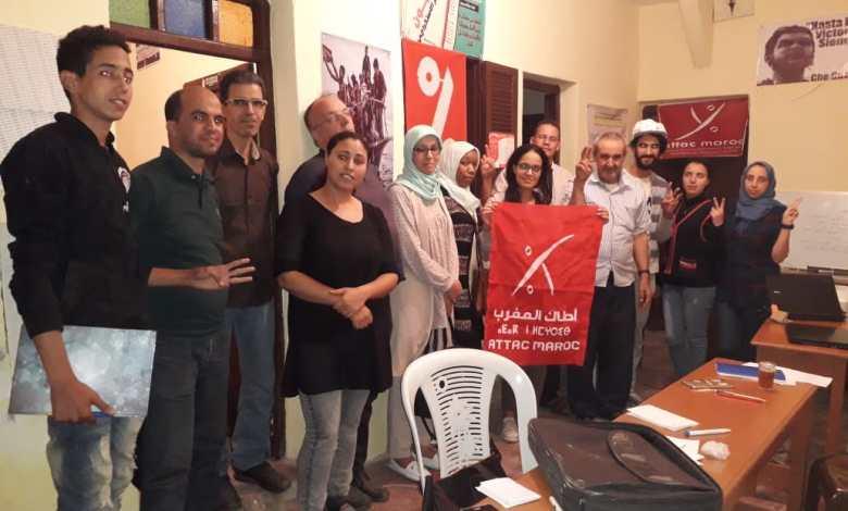 صورة تقرير حول اليوم التكويني لأطاك المغرب مجموعة إنزكان حول الخوصصة في المغرب