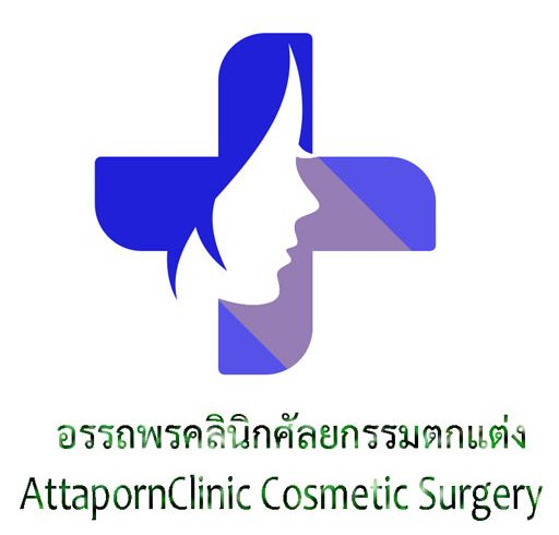 AttapornClinic.com