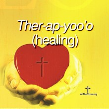 Ther-ap-yoo'-o (Healing)