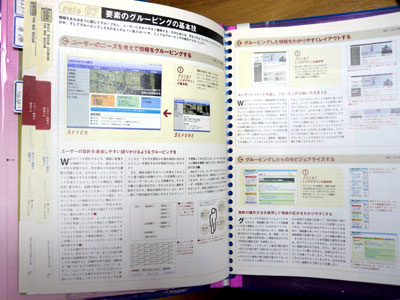 my_reading_style2