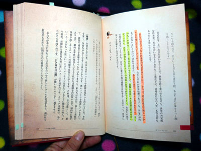 my_reading_style5