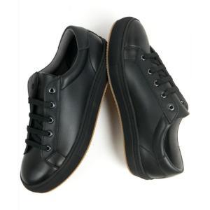 NY vegan sneakers