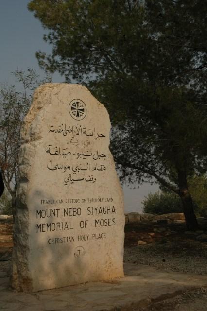 Egypt & Jordan 0860