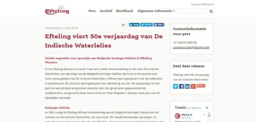 Efteling waterlelies