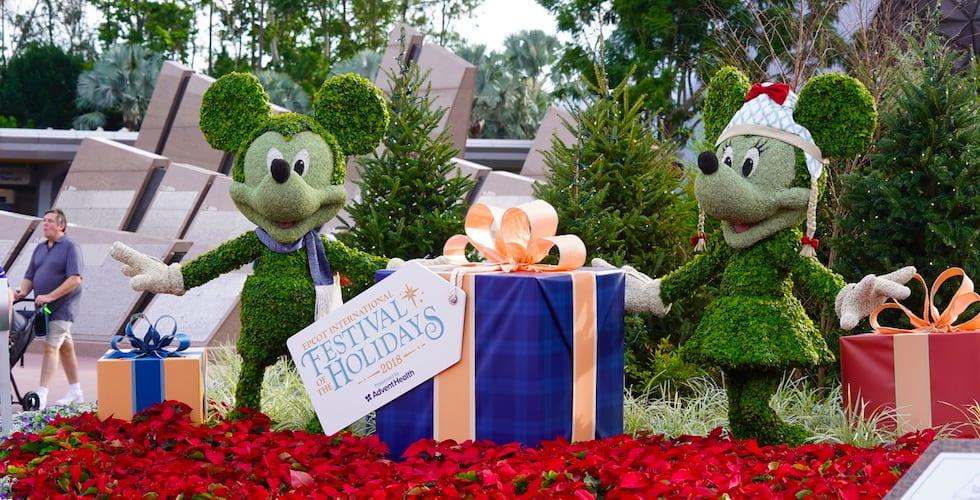 international festival of the holidays