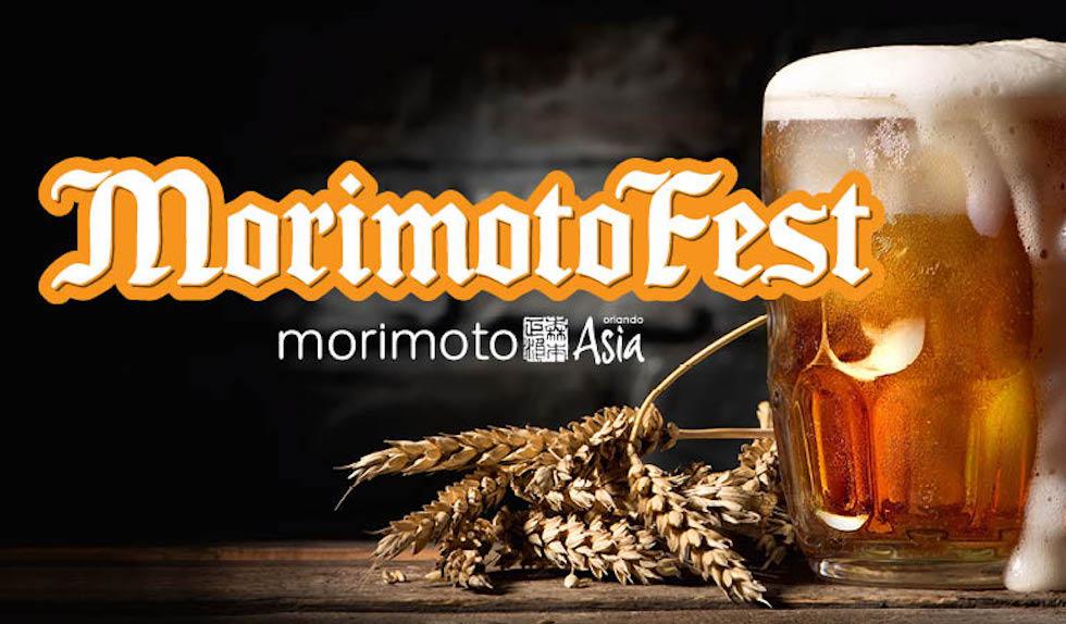 morimotofest
