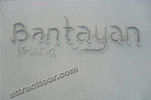 Bantayan Resort