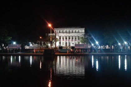 bacolod-capitol-park-lagoon