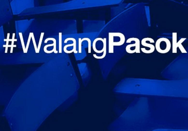 walang pasok july 8, 2016
