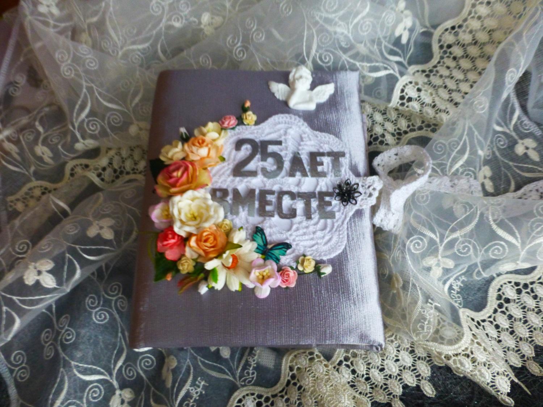 Пироженки, 25 лет серебряная свадьба картинки