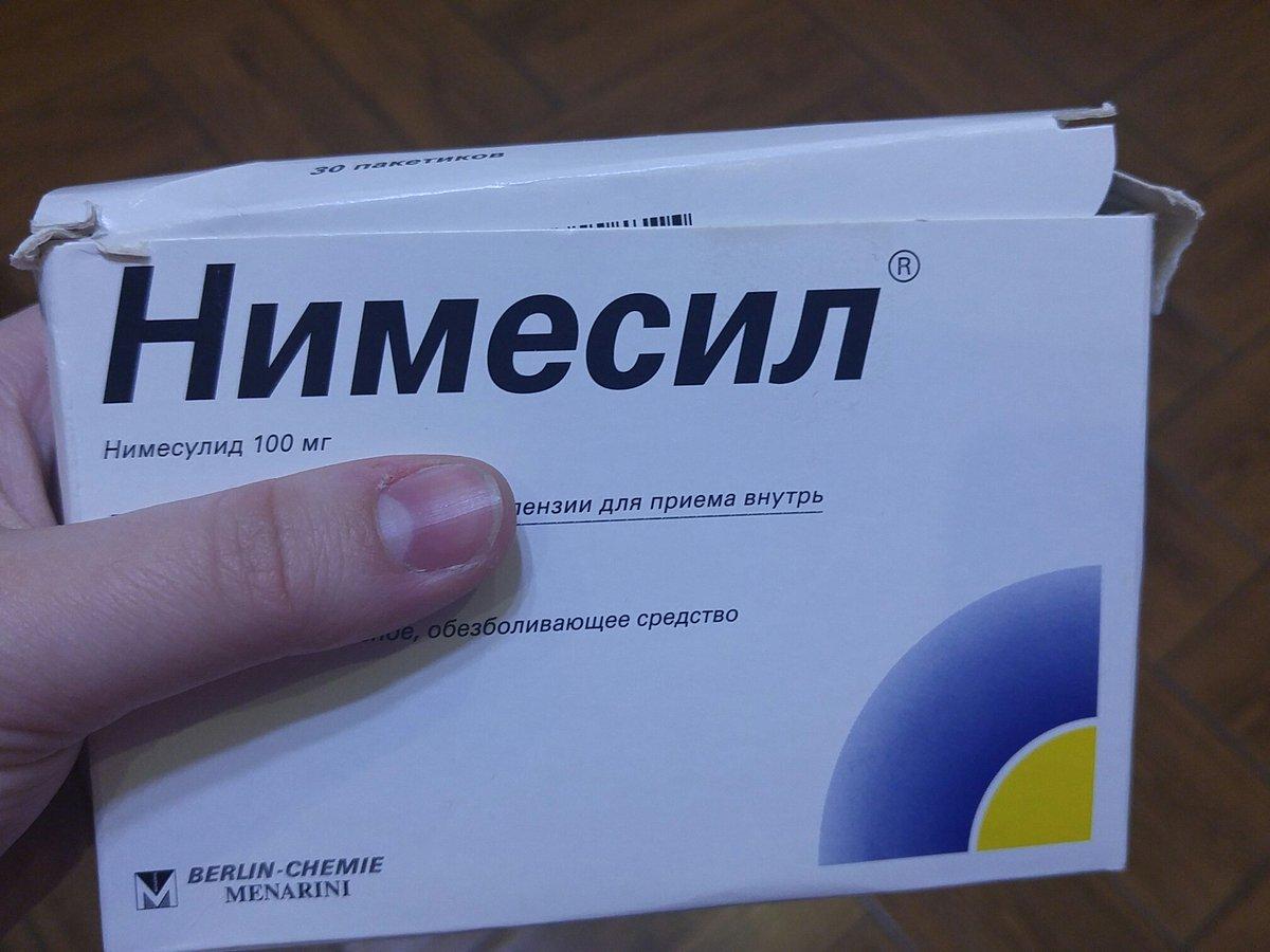 nimesilo hipertenzija
