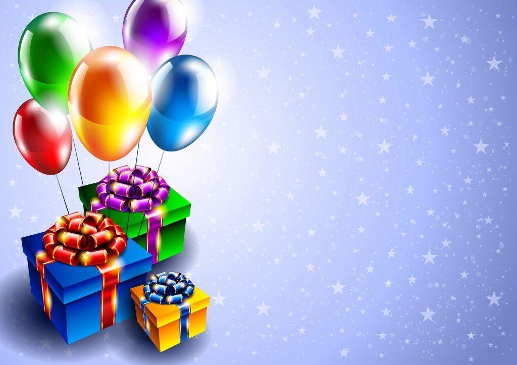 Картинка на фон день рождения