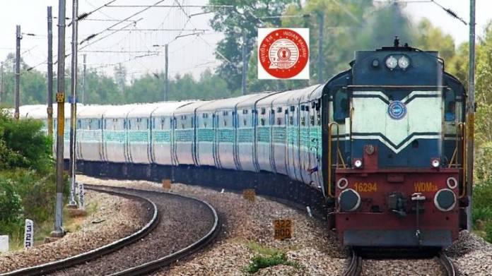 भारतीय रेल के दूसरे आयाम