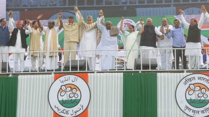 विपक्ष से ममता अघोषित प्रधानमंत्री -चुनाव 2019 !