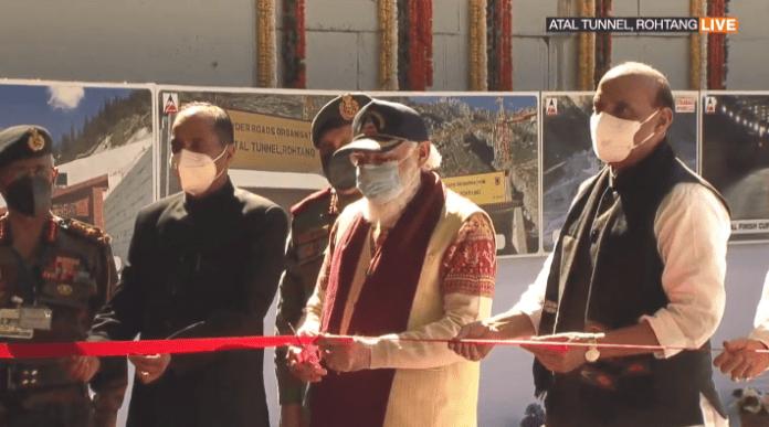 प्रधानमंत्री नरेन्द्र मोदी ने अटल सुरंग का उद्घाटन किया