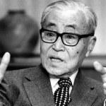 日本興業銀行(現みずほフィナンシャルグループ)元頭取、中山素平:トップとして望ましい人とは?