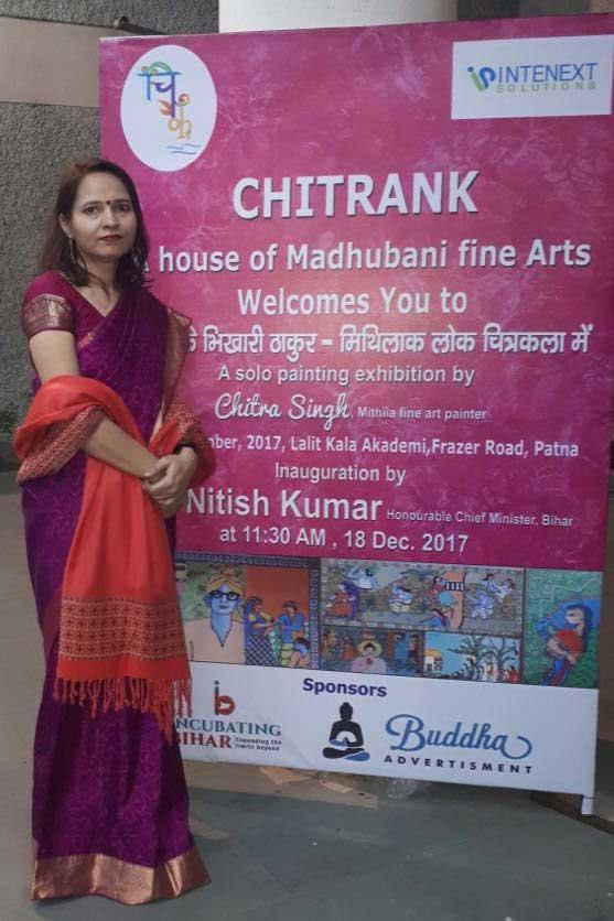 'हमनी के भिखारी ठाकुर' : सुप्रसिद्ध लोक कलाकार को लोकचित्र शैली में चित्रा सिंह की श्रद्धांजलि