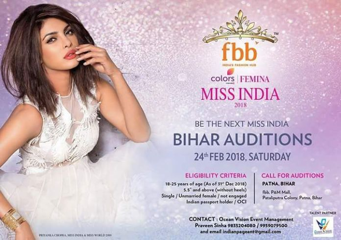 Fbb miss india Bihar audition