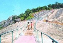 Mandar hill