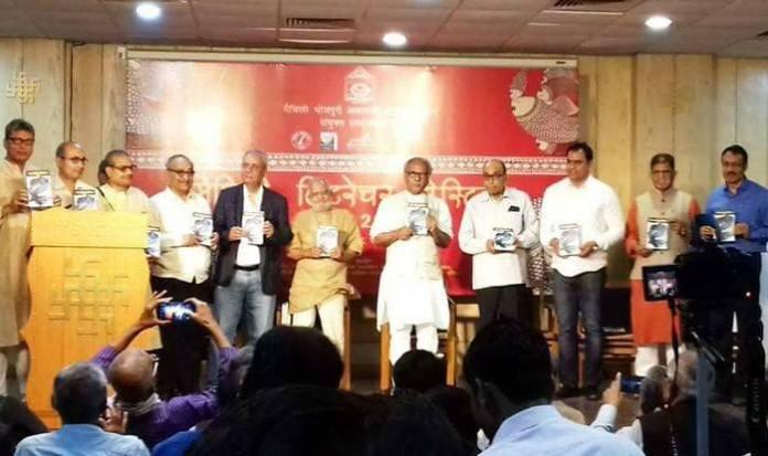 maithili literature festival 2018